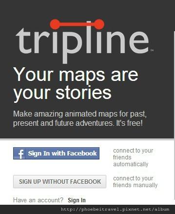 2014-06-23_Tripline申請帳號