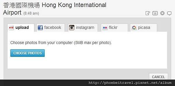 2014-06-23_可透過五種方式上傳照片