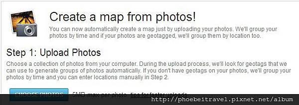 2014-06-24_建立新地圖_照片