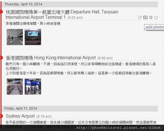 2014-06-24_前台所見即所視
