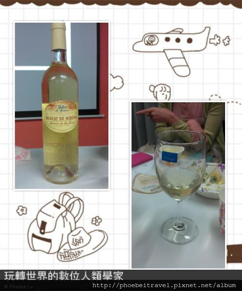2012HPX LIFE13 挑支紅酒給老爸講座 (15)-20160804.jpg