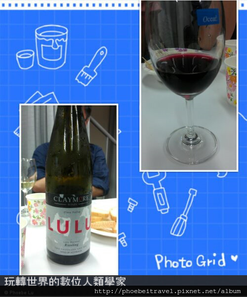 2012HPX LIFE13 挑支紅酒給老爸講座 (19)-20160804.jpg