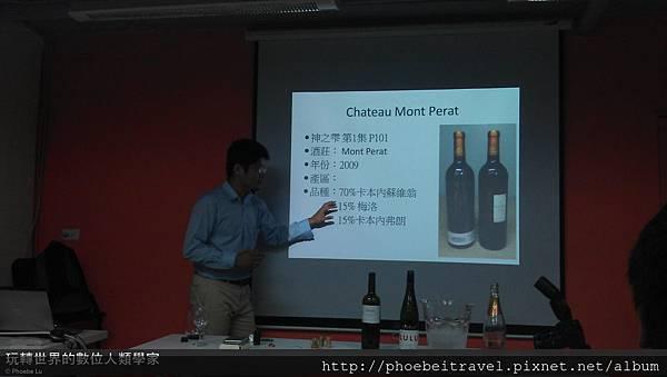 2012HPX LIFE13 挑支紅酒給老爸講座 (17)-20160804.jpg