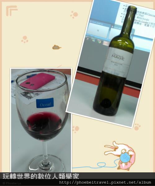 2012HPX LIFE13 挑支紅酒給老爸講座 (20)-20160804.jpg