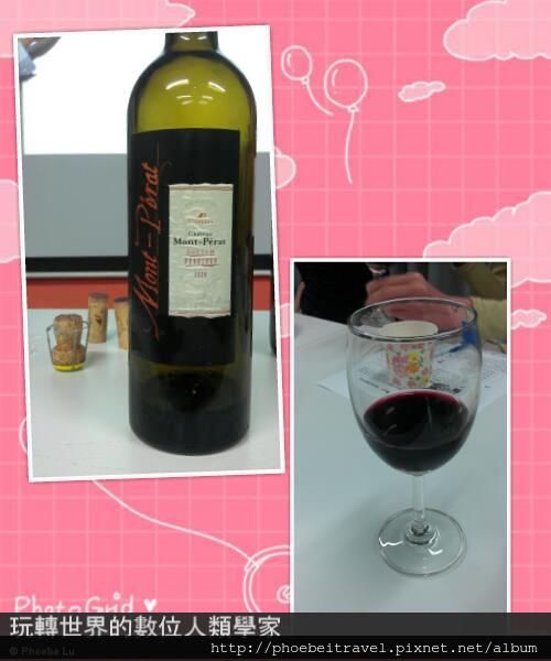 2012HPX LIFE13 挑支紅酒給老爸講座 (21)-20160804.jpg