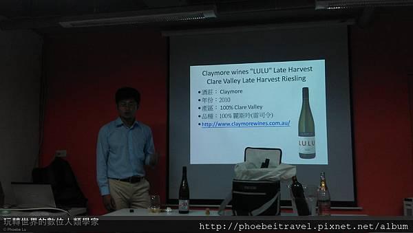 2012HPX LIFE13 挑支紅酒給老爸講座 (36)-20160804.jpg