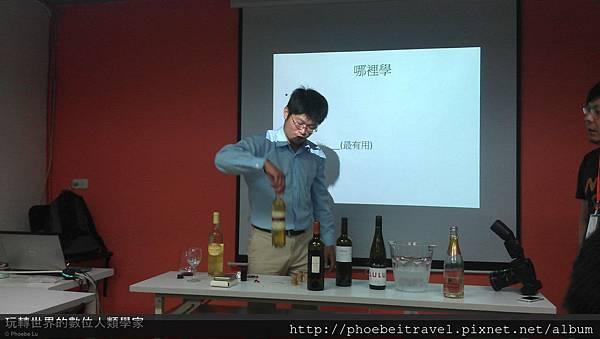 2012HPX LIFE13 挑支紅酒給老爸講座 (38)-20160804.jpg