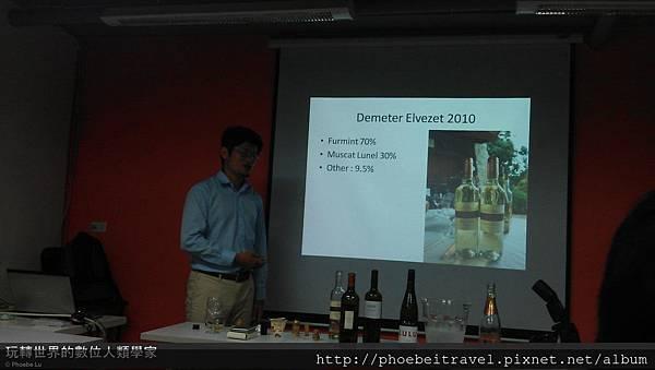 2012HPX LIFE13 挑支紅酒給老爸講座 (39)-20160804.jpg