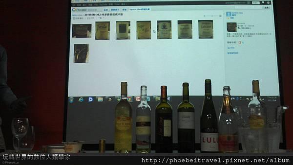 2012HPX LIFE13 挑支紅酒給老爸講座 (40)-20160804.jpg