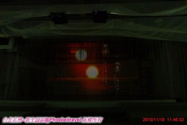 甲子風景的動畫變換