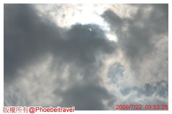 烏雲只在太陽附近