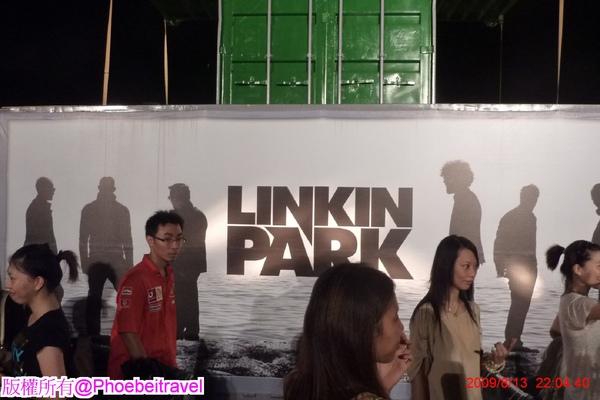 聯合公園演唱會看板.jpg