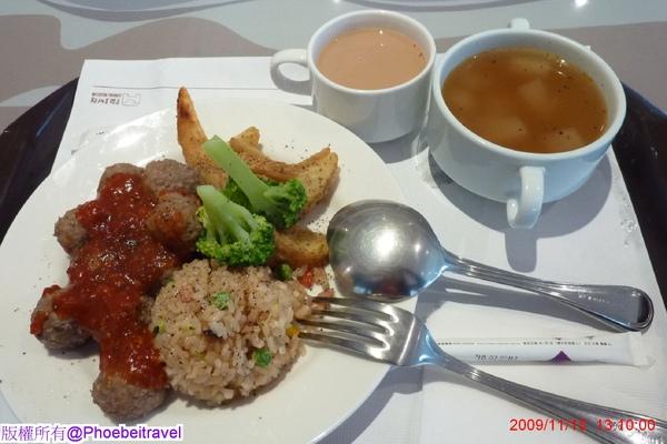 吃過最好吃的美術館餐廳~墨西哥肉丸