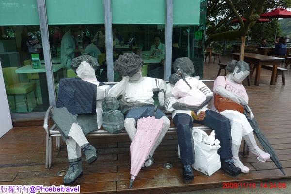 餐廳外等候的人群