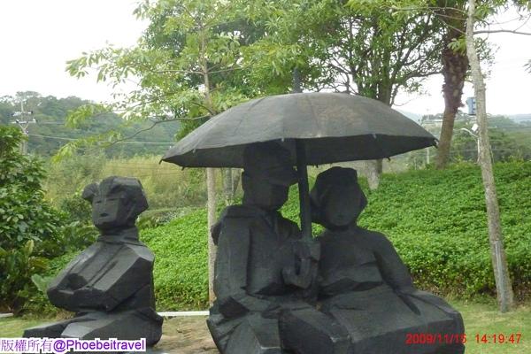 我們兩人撐著一把小雨傘