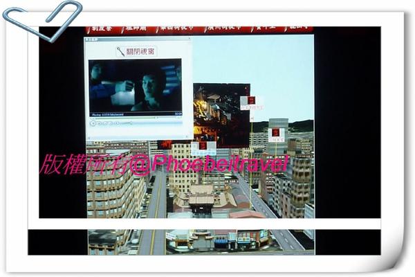 部落格使用P1070247.jpg