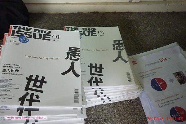 這就是拿回來的雜誌