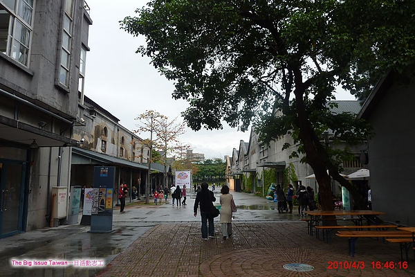華山藝文中心區