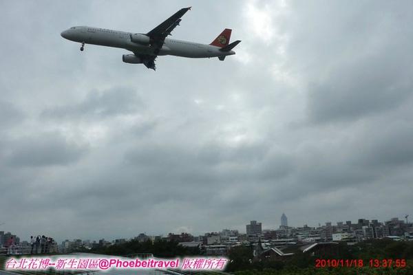 源區的特色就是常常會有飛機準備降落