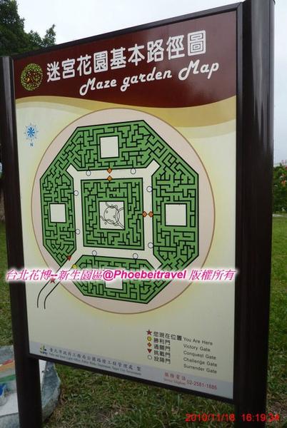 有趣的迷宮花園,是中國式五宮八陣哩