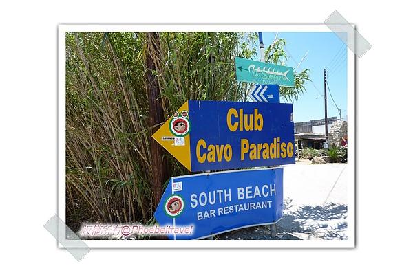 天堂海灘的路標.jpg