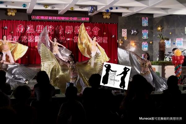 2010演出9.jpg