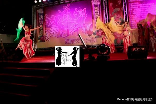 2010演出1.jpg