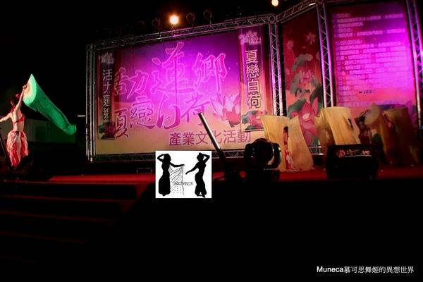 2010演出11.jpg