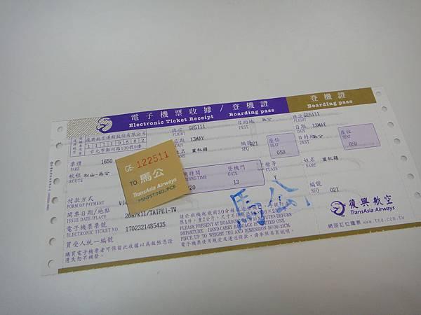 DSC03230.JPG
