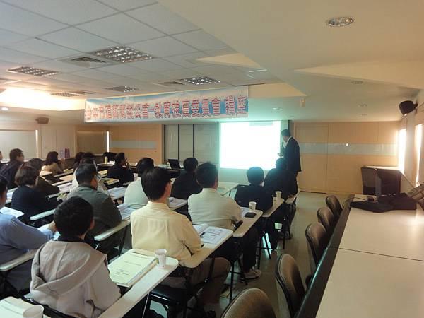 益康珪藻土塗料的教育推廣 台中市建築投資公會2011-12月2
