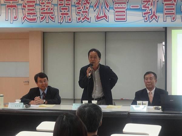 益康珪藻土塗料的教育推廣 台中市建築投資公會2011-12月1