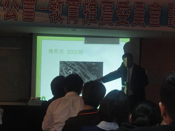 益康珪藻土塗料的教育推廣 台中市建築投資公會2011-12