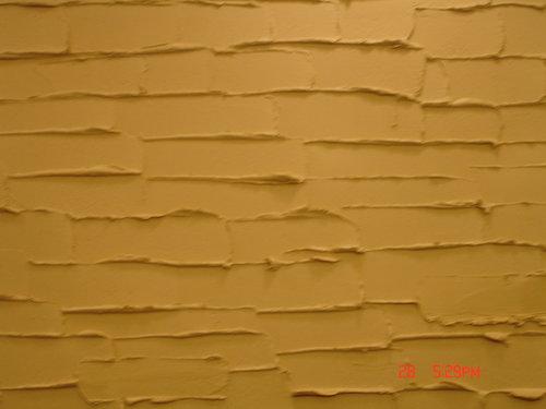 珪藻土【 暖暖基隆大廈】施工案例