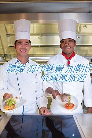 PHX海洋魅麗 加勒比海RCI_Allure_ChopsGrille_CHEFS_008.jpg