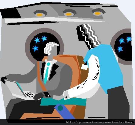 航程中使用筆電