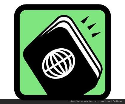 海關檢查護照與入境證明文件