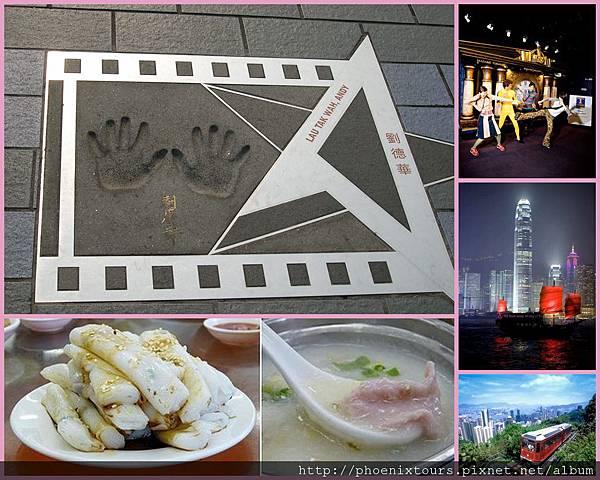 香港旅遊樂趣多港簽免費 即辦即走