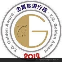 金質旅遊logo
