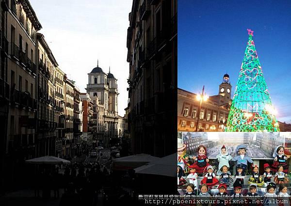 2013西班牙過年團最後搶購~西班牙老城區