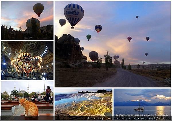 1-土耳其2012.10