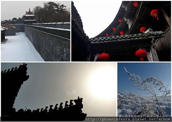 中國大陸過年為回饋喜歡大陸路線的貴賓們,鳳凰旅遊首次推出《寒假過年檔.搶折扣專案》,凡報名繳訂指定團體及出發日,即享優惠。