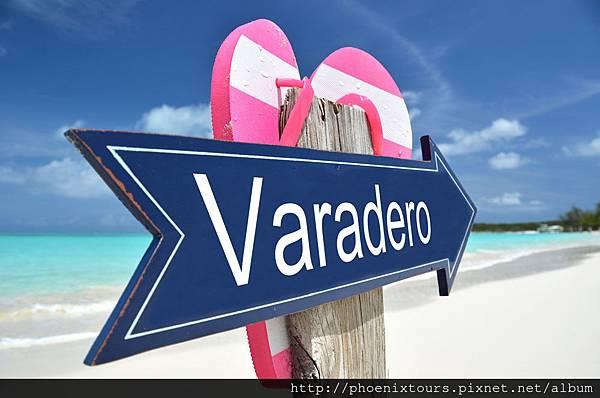 varadero_dreamstime_xl_37378569