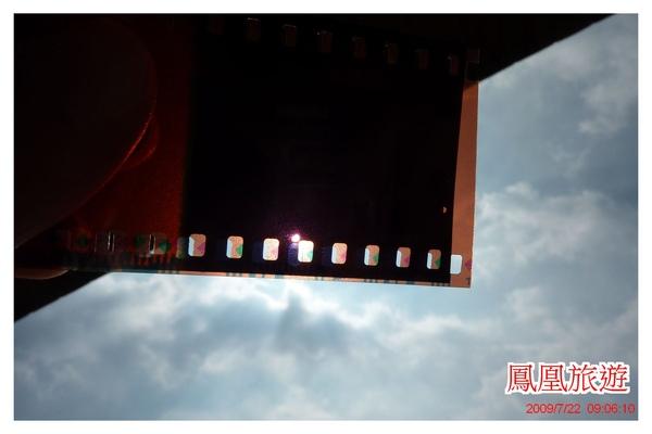 鳳凰旅落格P1050003090722日偏蝕.jpg