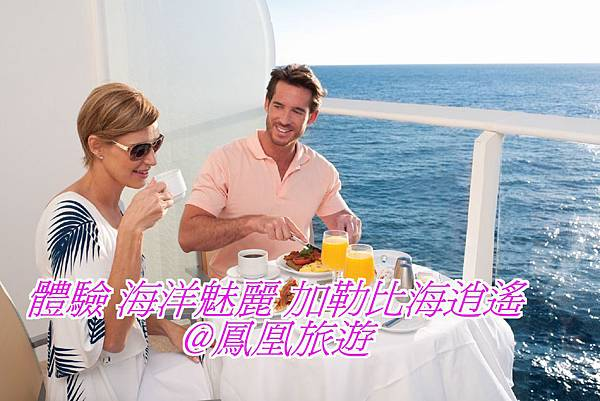 PHX海洋魅麗 加勒比海RCI_Allure_Stateroom_UK_106.jpg