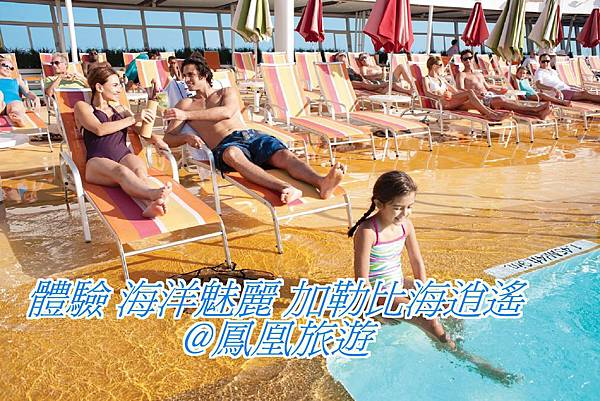 PHX海洋魅麗 加勒比海RCI_Allure_PoolDeck_Hispanic_109.jpg