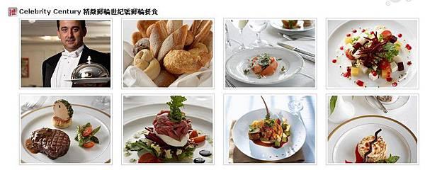 2011-05-11_特色餐食.jpg
