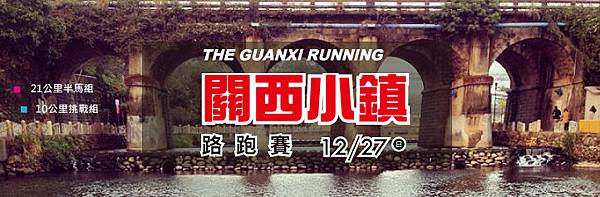 2015-12-27-banner.jpg