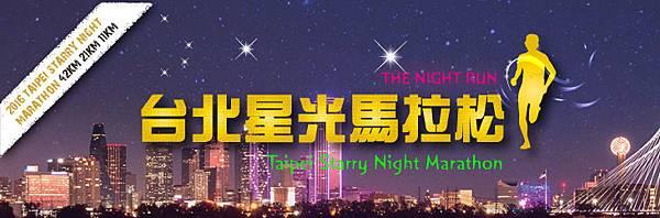 2016tpm-banner.jpg