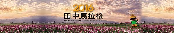20160614555.jpg