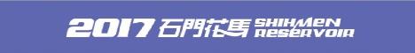標頭-1_resized.jpg